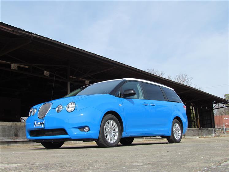 Custom Toyota Van